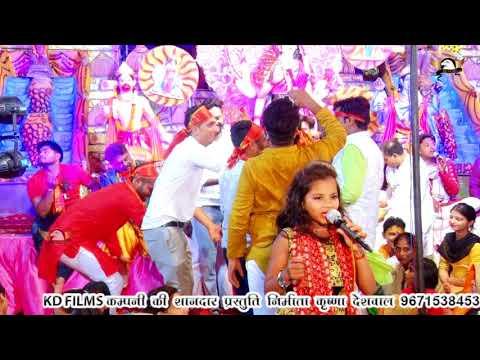 Xxx Mp4 CHHOT SAPNA के इस भजन पर मुंबई वालो ने 3 लाख इनाम रखा KD Films 3gp Sex