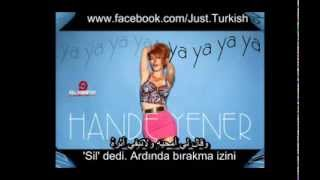 Hande Yener Ya Ya  اغنية تركيه رائعه