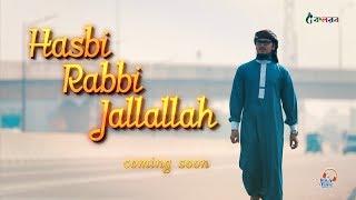 Hasbi Rabbi Jallallah is Coming Soon | Kalarab Shilpigosthi