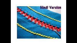 DIY Ideas Bridging Stitch( fagoting stitch) Hand Embroidery Latest Boat NECK Design   Hindi
