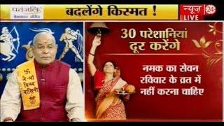 Kaalchakra II Pandit Suresh Pandey || 05 Dec  2016 ||