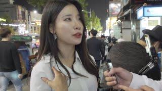 How do Korean guys hit on girls ?  한국 남자들이 어떻게 꼬셔요 ? feat. Sharoona