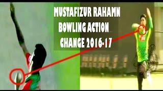 Mustafizur rahman I Bangladesh fast bowler bowling Action Change😂😂Bangladesh vs Newzealand 2016