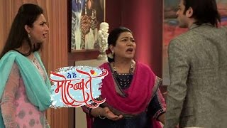 Yeh Hai Mohabbatein | Raman ACCUSES Mrs Bhalla For Shagun's Mysterious Death | 16th Oct 2015
