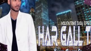 New Punjabi Sad Song 2017 | Har Gall Teh || Kumar Sanjeev Ft. Jatinder || Black Shades Records