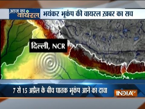 Viral message claims Delhi to be hit by a 9.1 magnitude earthquake ! Know the truth