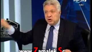 مرتضى منصور في برنامج الشعب يريد كامل 1