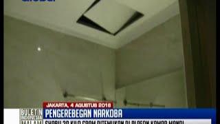 Sabu 30 Kg ditemukan di atas plafon kamar mandi hotel - BIM 04/08