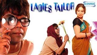 Ladies Tailor (2006) Hindi Full Movie - Rajpal Yadav - Kim Sharma - Bollywood Comedy Movie