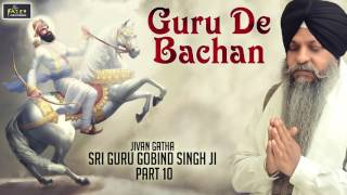 Guru De Bachan | Jivan Gatha Part 10 | Giani Amrik Singh Chandigarh Wale) | Fateh Records
