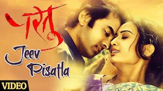 Jeev Pisatala | Video | Hot Intimate | Marathi Songs | Partu Movie | Saurabh Gokhale