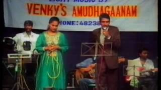 Chinna Raasave Sitherumbu by Venky
