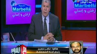 عامر حسين : لاصحة لما تردد حول اقامة دوري الموسم القادم من مجموعتين