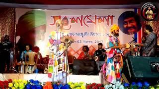 মা-ই হে, কলঙ্কিনী রাধা || KALANKINI RADHA || KARTICK DAS BAUL
