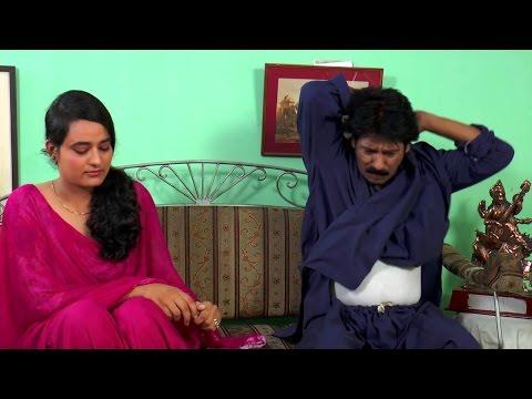 Xxx Mp4 Banda Kapde Taar K Kam Karuga Punjabi Jugar Desi Punjabi Comedy 2017 3gp Sex