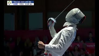 2018 Asian Games Men's Sabre Team final - Korea v Iran