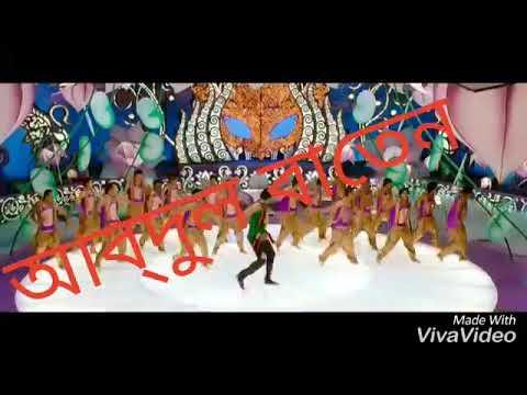 Xxx Mp4 Abdul Baten Bangla Video Xxx Bangla Video 3gp Sex
