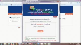 วิธีการตั้งค่า ระบบ print_V1 By: fb grup สมาคม wifi hotspot