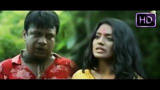 Bangla Natok Kala Gul