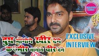 Pawan Singh II Doodh Mangoge To Kheer Denge Kashmir Mangoge Cheer Denge II Interview