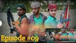 Be Gunah New Sindhi Drama Episode #9
