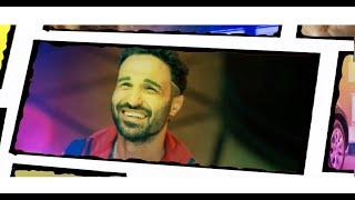 """Kalb Balady Teaser - """"الإعلان التشويقي لفيلم """"كلب بلدي"""