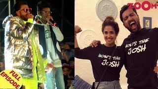 Gully Boy creates history at Berlinale | Vicky Kaushal opens about his alleged Relationship and more
