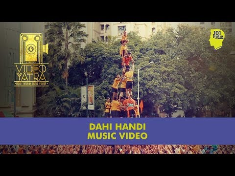 Touch The Sky | Dahi Handi Music Video | Unique Stories from India