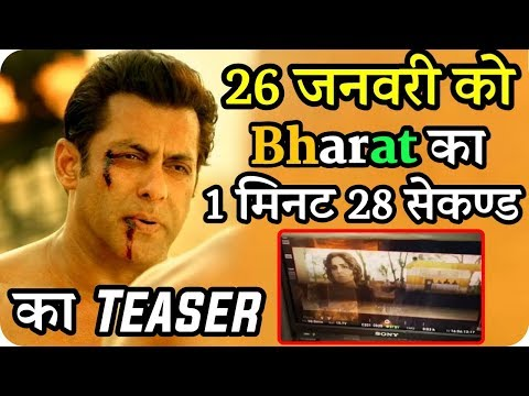 Bharat First Teaser Out of 1 Minute 28 Second || Salman Khan || Katrina Kaif