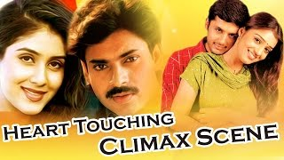Heart Touching Climax Love Scenes || Back to Back Love Scenes