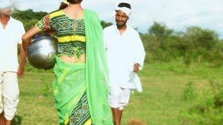 Villagers enjoying their own Life | 2017 Movie - Scene 3 | Duniya Khatam Ho Rahi Hai