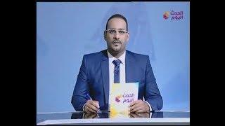 البداية مع خالد الصوابى | نتائج زواج القاصرات الكارثية 15-11-2017