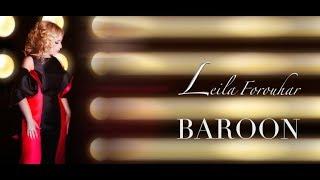Leila Forouhar - Baroon (New Music Video) |  جدیدترین ویدیوی لیلا فروهر - بارون