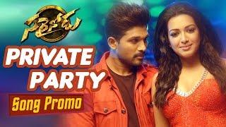 Private Party Song Promo    Sarrainodu    Allu Arjun, Rakul Preet, Thaman