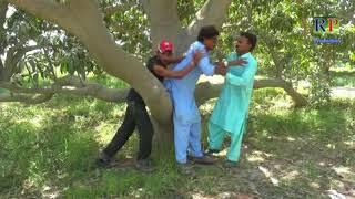 Talaash Trailer Saraiki Film