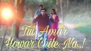 Bangla New video Song  | Tui amar Howar Chile Na   (Ovi & Mim)- 2016[full HD]