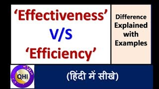 Effectiveness V/S Efficiency – Difference explained with example