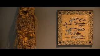 HOME [JACOBINTE SWARGARAJYAM] FULL VIDEO SONG