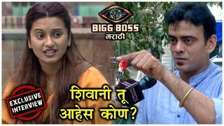 """ही लोकं स्वतःला काय समजतात""? | Aastad Kale Angry On Shivani | Exclusive | Bigg Boss Marathi 2"