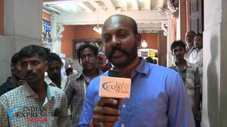 mudhal thagaval arikkai movie public review at chennai