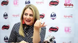وشوشة |رانيا محمود يس:أهلى لم يساهموا فى نجاحى|Washwasha