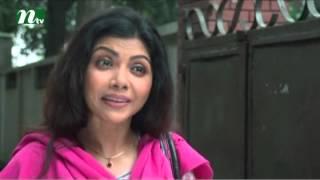 Bindu Bishorgo l Mishu, Abul Hayat l Drama Serial & Telefilm l Episode 93