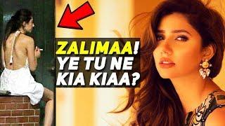 Mahira Khan 'BESHARAM' Photo with Ranbir - The Wide Side BRUTALLY Reacts!!