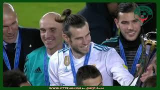 فيديو.. تتويج ريال مدريد بكأس العالم للأندية