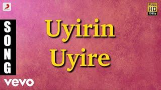 Dance Party, Vol. 2 - Uyirin Uyire Tamil Song | Devi Sri Prasad