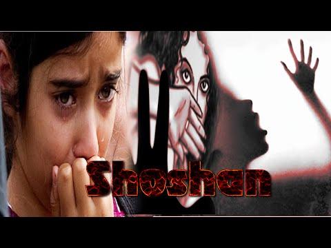 Xxx Mp4 SHOSHAN A Heart Touching Hindi Audio Story 3gp Sex