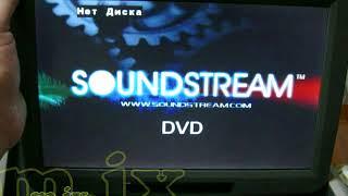 Soundstream VCM-11DXX потолочник Ремонт Потолочников