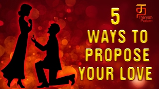How to propose a Girl or Boy | 5 Ways to Propose your Love | Valentines Day Special