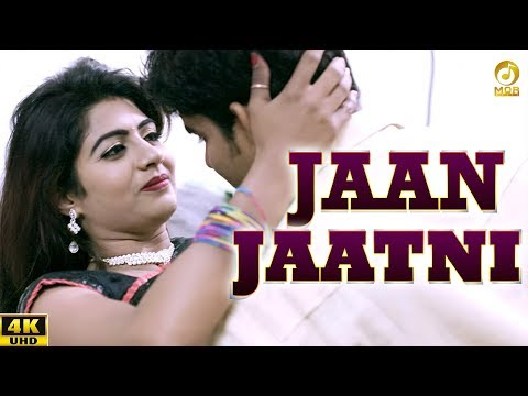 Xxx Mp4 जान जाटनी Jaan Jaatni New DJ Song 2017 Masoom Amp Sheenam Sonika Singh Amp Rahul Mor Music 3gp Sex