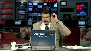 മാണി: കോണ്ഗ്രസ് ചെങ്ങന്നൂര് കടക്കുമോ?NEWS NIGHT _Reporter Live